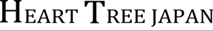 ハートツリージャパン株式会社